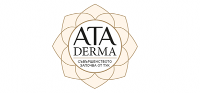ATADERMA – Commitment starts here!