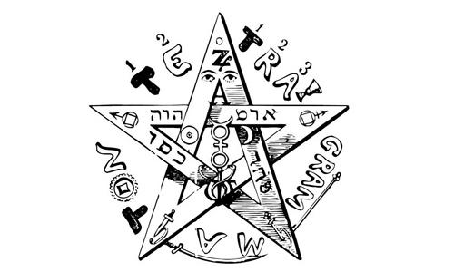 Что означает символ звезда в круге