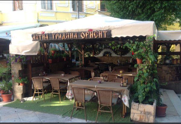 Ресторан восточной кухни Ориент