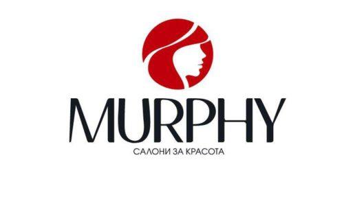 Салони Murphy -идеален избор!