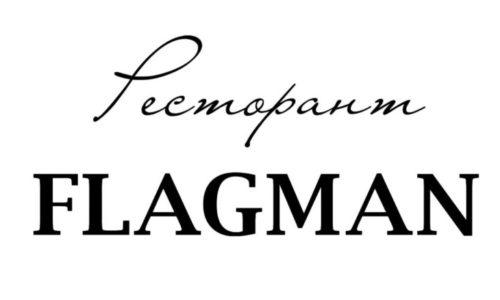 Ресторант Flagman
