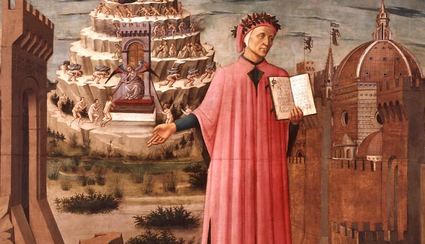 Резултат с изображение за Данте Алигиери