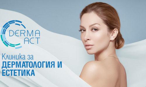 Derma-Act
