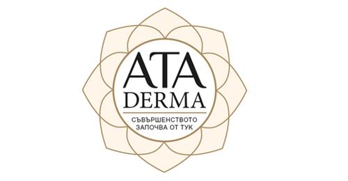 ATADERMA — съвершенството  започва от тук!