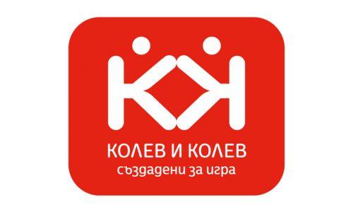 КОЛЕВ и КОЛЕВ